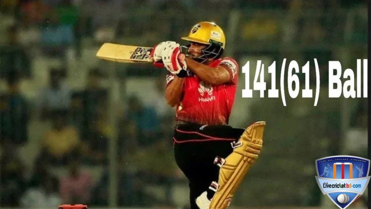 Tamim Iqbal led his side Comilla Victorians to their second Bangladesh Premier League (BPL) title single-handedly with a monstrous knock.